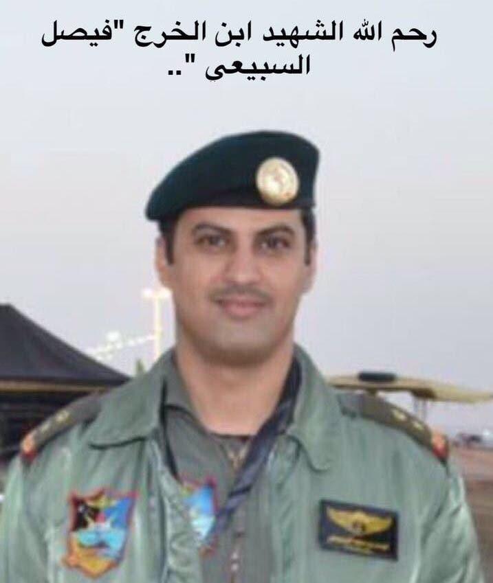 بالوثائق: القوات الموالية لهادي.. زوجات الضباط تُمنح رتب عسكرية