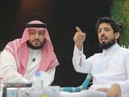 منشد ديني.. معجب بطارق العلي يردد أغنية لفنان العرب