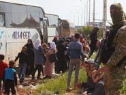 استكمال عملية إجلاء المدنيين والمقاتلين من حي برزة