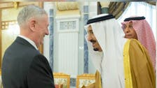Mattis in Riyadh: There is disorder wherever Iran is present