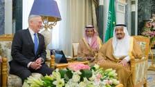 الملك سلمان يبحث العلاقات الاستراتيجية مع ماتيس