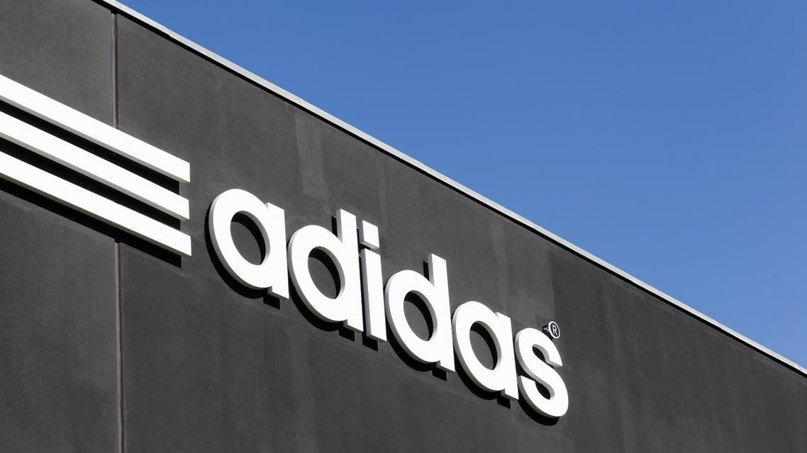 Adidas. (Shutterstock)