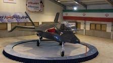 قاهر 313.. هل تمتلك إيران فعلاً مقاتلة من الجيل الخامس؟