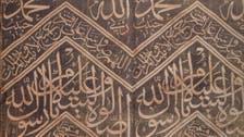 World History Quiz Part 1: Ottoman empire, war, colonization and more