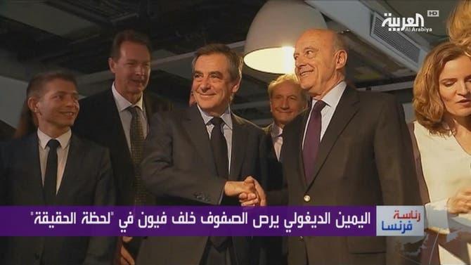 رئاسة فرنسا - الحلقة 14