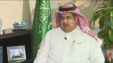 الحصان: ترقية سوق السعودية تعكس تزايد ثقة المستثمرين