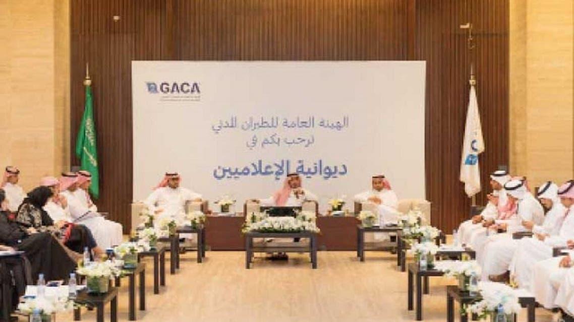 Tariq Abduljabbar, deputy to the president of the General Authority of Civil Aviation (GACA), speaking at the media conference. (Courtesy: Saudi Gazette))