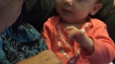 أجمل فيديو لجدة تعلم حفيدتها الصماء لغة الإشارة!