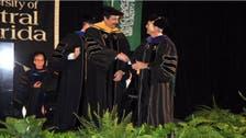 الدكتوراه الفخرية للأمير محمد بن فهد من جامعة فلوريدا