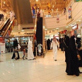 اليوم.. بدء تطبيق توطين 9 أنشطة اقتصادية في السعودية