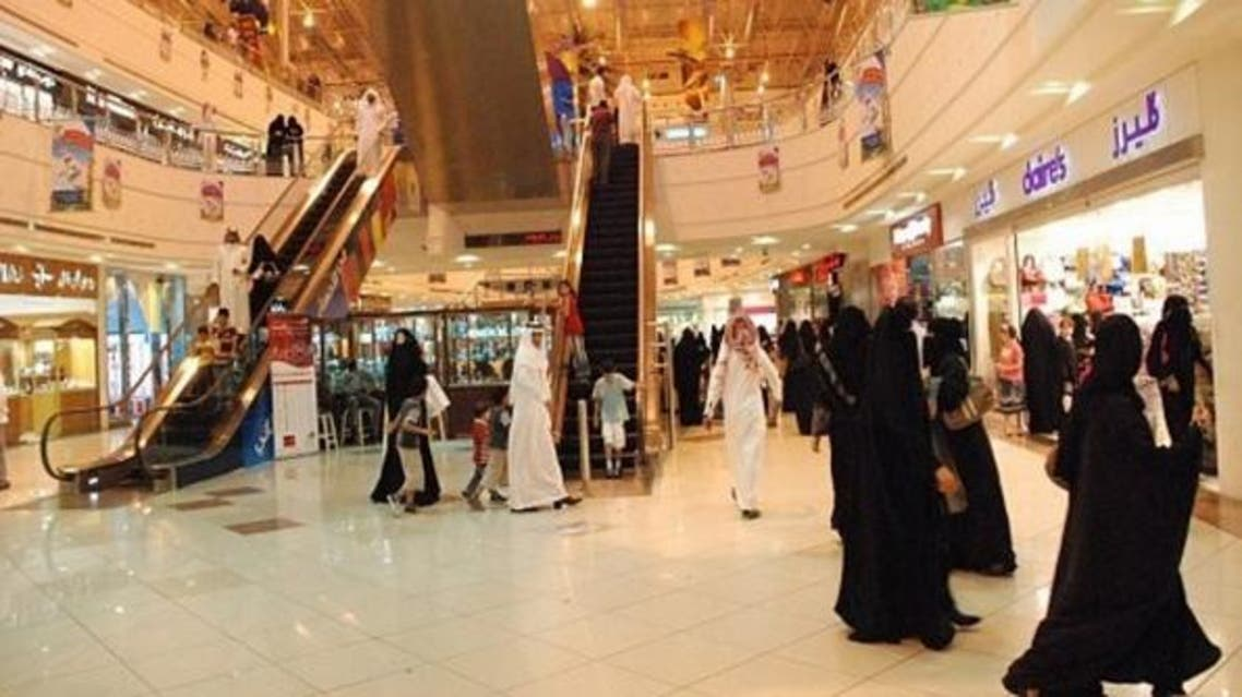 مولات السعودية