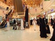 السعودية.. انخفاض معدل غلاء المعيشة للشهر السادس على التوالي