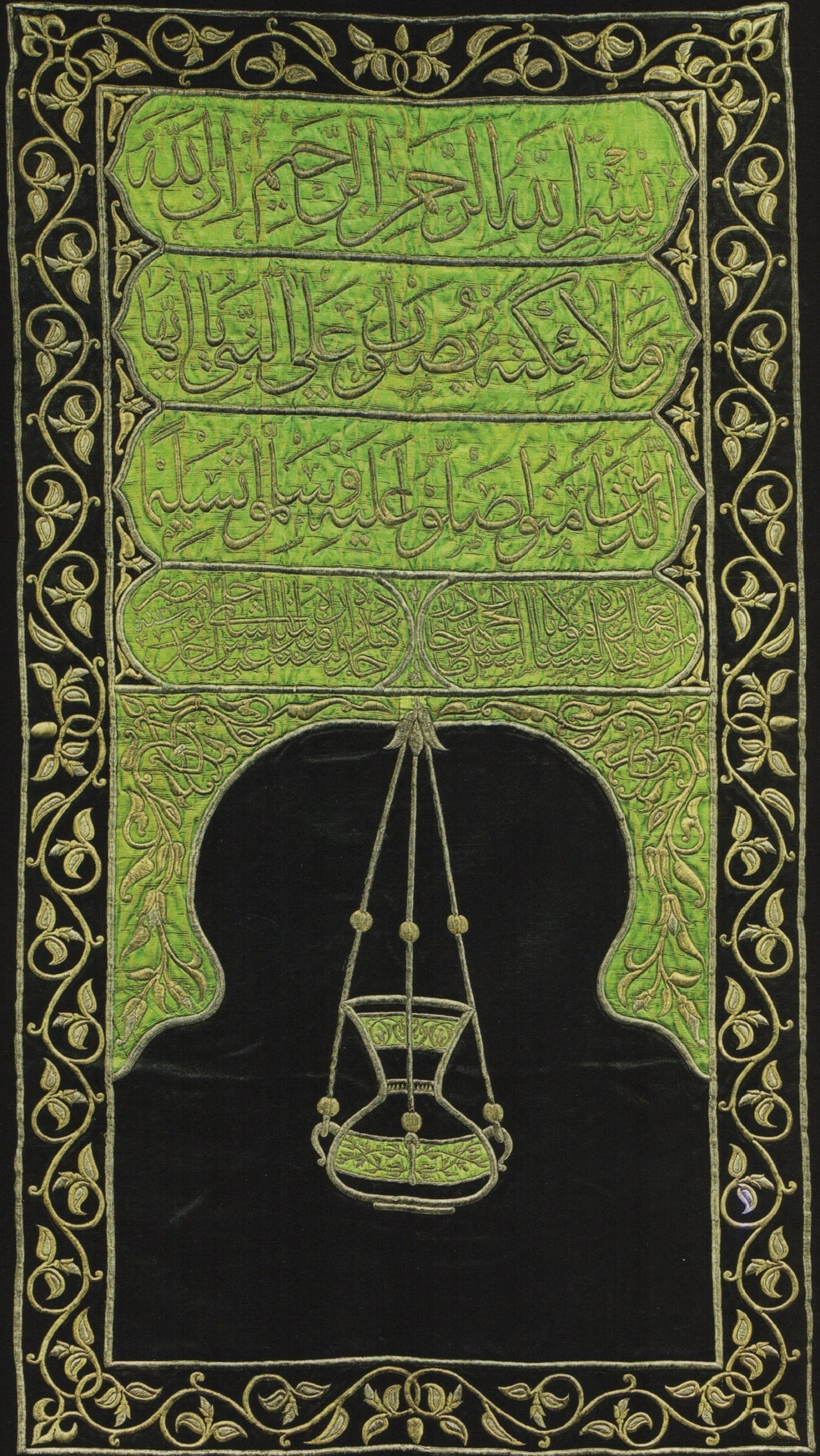 Silk hanging panel from the sanctuary in Mecca, 1321 AH, 1903/4 CE, Egypt, Metal-thread embroidered silk. Text from Holy Qur'an chapter 33 al-Ahzab (The Joint Forces), verse 56. (Courtesy: Sharjah Museum of Islamic Civilization)
