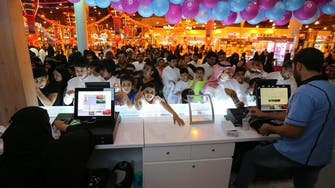 Saudi Arabia to limit shopping mall jobs to own nationals