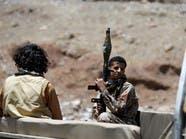 مقتل 17 من الميليشيات وإصابة 20 بقصف للتحالف غرب تعز