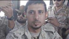 هذا آخر بيت شعر كتبه جندي سعودي قبل استشهاده