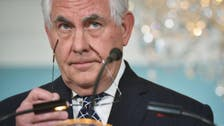 Tillerson: Iran supports Houthis and threatens naval navigation in the Gulf