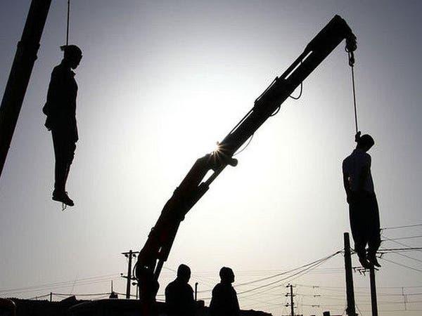 إدانات دولية وحقوقية للإعدامات في إيران