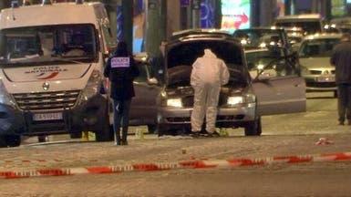 الإرهاب يضرب فرنسا.. 8 اعتداءات منذ 2015
