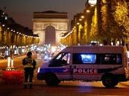 هجوم الشانزليزيه..3 مشتبه بهم آخرون يواجهون تهم الإرهاب