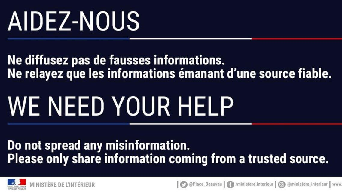 'Do not to spread misinformation' says French interior ministry to public