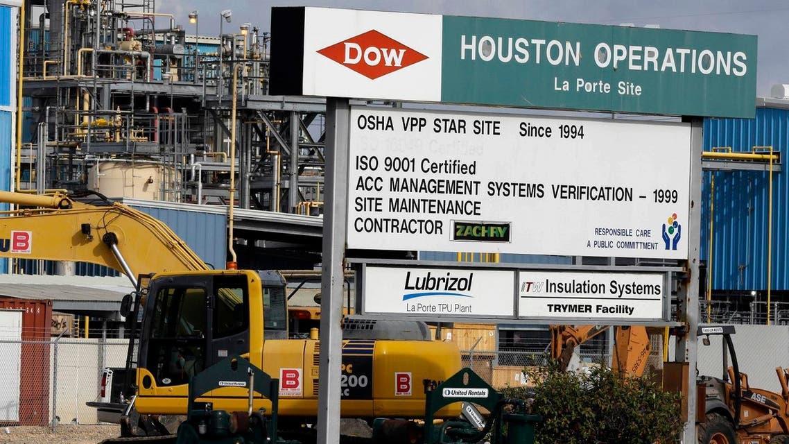 This Dec. 10, 2015 photo shows a Dow Chemical plant in La Porte, Texas. (AP)