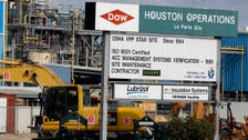 US chemical plant leak leaves two dead, four injured in Texas