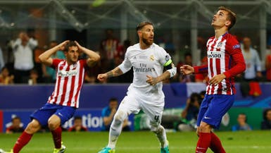 ريال مدريد يواجه أتلتيكو.. ويوفنتوس أمام موناكو
