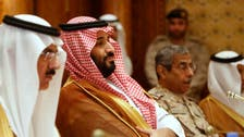 Saudi deputy crown prince to discuss Syrian conflict with Putin in Moscow visit