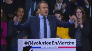 ما هي فرص المرشح إيمانويل ماكرون الوصول للرئاسة في فرنسا؟