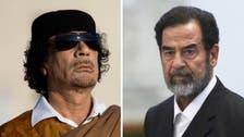 قاض عراقي: القذافي سعى لرشوة الأميركيين لتهريب صدام