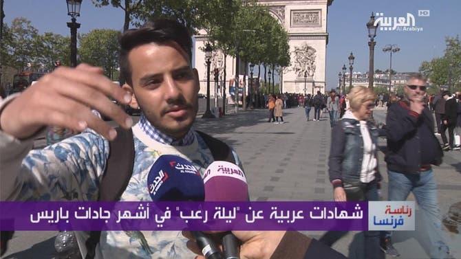 رئاسة فرنسا - الحلقة 15