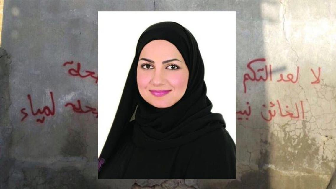 dr lamia alibrahim