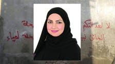 Why are extremists threatening to assassinate this Saudi female doctor?