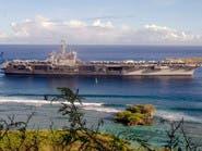 التوتر الأميركي الكوري.. حاملة طائرات تتجه لبحر اليابان