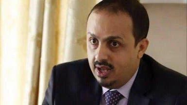 وزير الإعلام اليمني: الحوثيون عدوهم الأول الصحافة