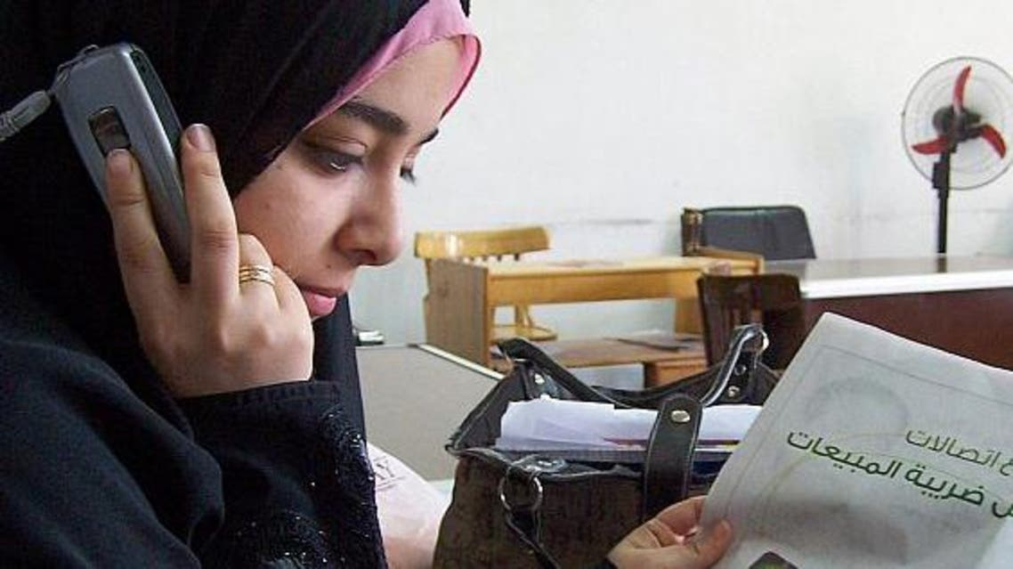 مكالمات صوتية مصر