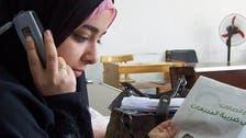 شائعة وقف تطبيقات المكالمات بمصر تشعل مواقع التواصل