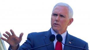 معاون رئیس جمهوری آمریکا: ما خشونت ناشی از نژادپرستی را تحمل نمیکنیم