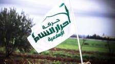 شامی اپوزیشن اور اسد رجیم کے درمیان قیدیوں کا تبادلہ