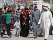 حرب الموصل.. فرار مئات المدنيين وانتزاع حيين من داعش