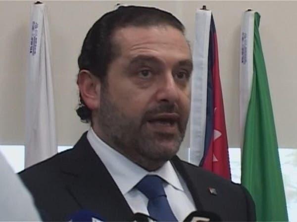 """الحريري من جنوب لبنان: نرفض """"استعراض"""" حزب الله"""