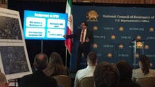 معاہدے کے باوجود ایران جوہری بم تیار کر رہا ہے: اپوزیشن