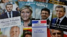 تعرف على النتائج الرسمية للانتخابات الفرنسية