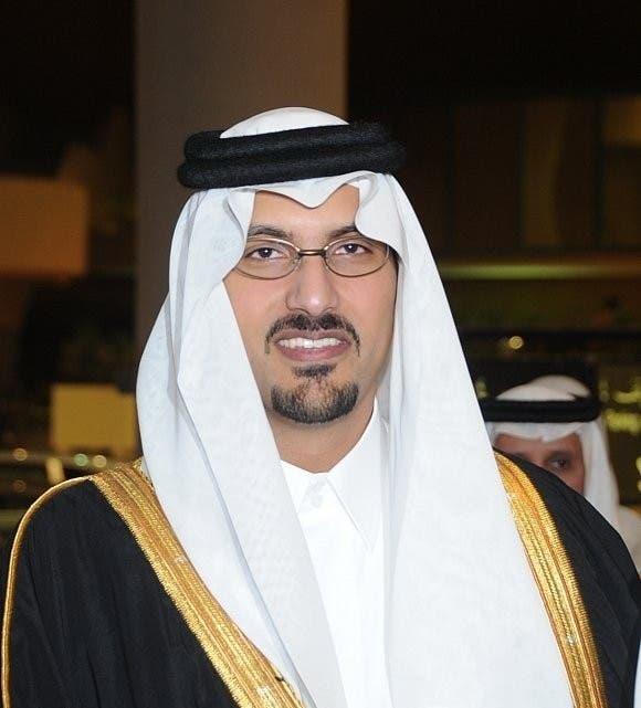 الأمير سعود بن خالد بن فيصل بن عبد العزيز