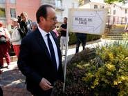 بالصور.. هولاند يُدلي بصوته في الانتخابات الفرنسية