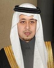 الأمير فهد بن تركي بن فيصل بن تركي