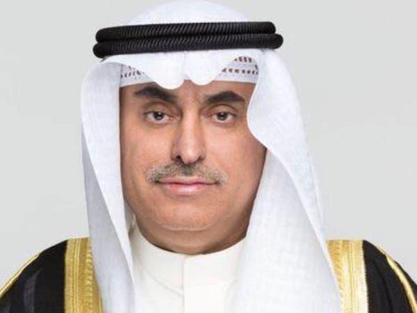 السعودية: إعفاء وزير الخدمة المدنية وإحالته للتحقيق