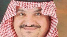 PROFILE: Meet Mohammed al-Sheikh, the new head of Saudi Sports Authority