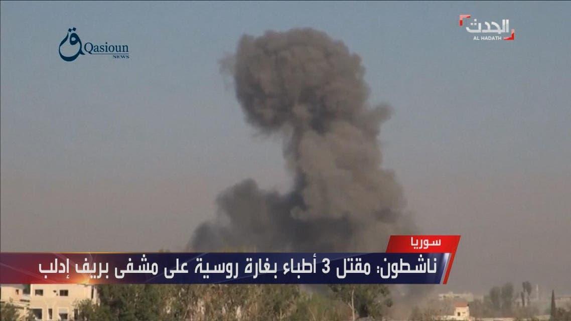 THUMBNAIL_ غارة روسية تدمر مشفى وتقتل أطباء بريف إدلب الجنوبي